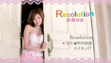 Yuma Asami - Resolution