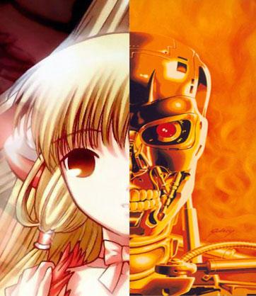 Terminator Chii