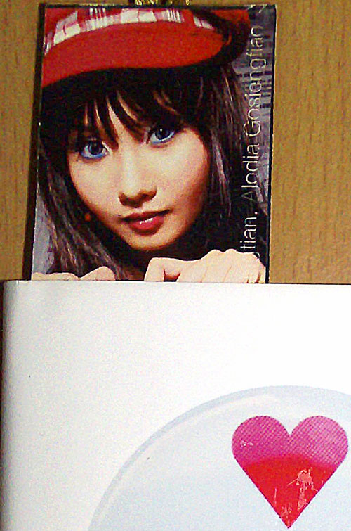 Alodia Bookmark