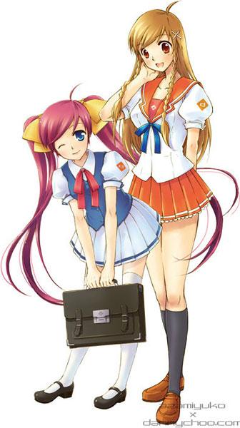 Haruka and Mirai Suenaga