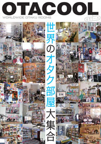 Otacool: Worldwide Otaku Rooms
